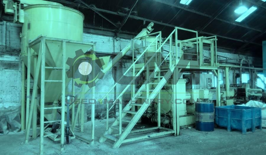 Μονάδα ανακύκλωσης εξτρουντερ & τροφοδοσία, Μεταχειρισμένο, Kaufman Gmbh,
